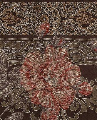 Amira 12 арт. ТЭТ-15-1-ЭТ0026990