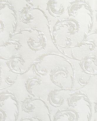 Freedom 199 арт. ТЭТ-102-1-ЭТ0019603