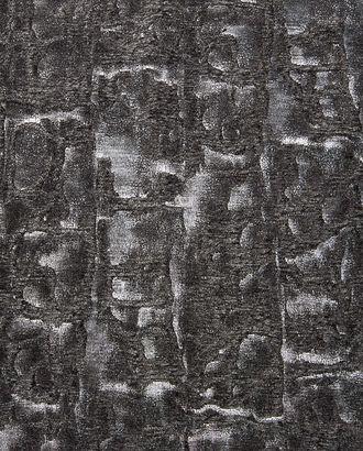 Frigento 88 арт. ТЭТ-117-1-ЭТ0026700