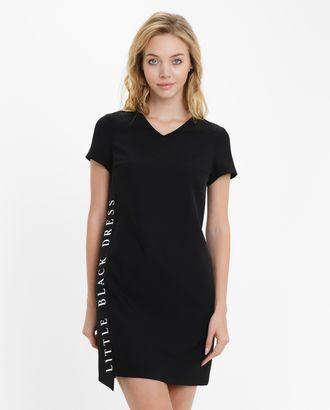 Выкройка платья № 289 арт. ВКК-2151-1-В00167