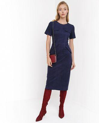 Выкройка: платье № 532 арт. ВКК-2542-1-ВП0304