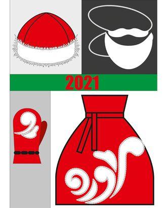 Выкройка: набор для Деда Мороза № М-02-1001 арт. ВКК-2514-1-ВП0285