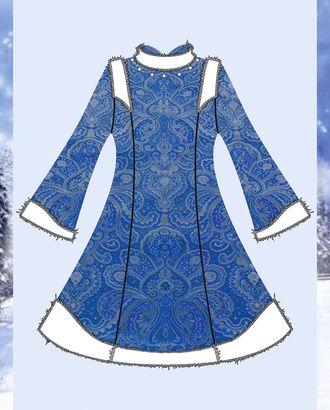 Выкройка: платье Снегурочки W-01-1001 арт. ВКК-2547-21-ВП0338