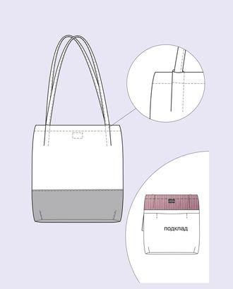 Выкройка: сумка-шоппер арт. ВКК-2499-1-ВП0277