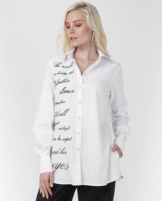 Выкройка рубашки № 276 арт. ВКК-2131-1-В00154