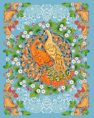 Жар-птица (Полотно вафельное 50 см) арт. ПВ50-204-1-0989.100