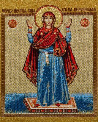 Икона Нерушимая стена (купон гобеленовый) арт. КГ-35-1-1614.028