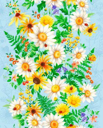 Летний день (Полотно вафельное 50 см) арт. ПВ50-206-1-0989.102