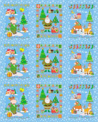 Новогодний бычок (Полотно вафельное) арт. ПВ150-167-3-0895.044