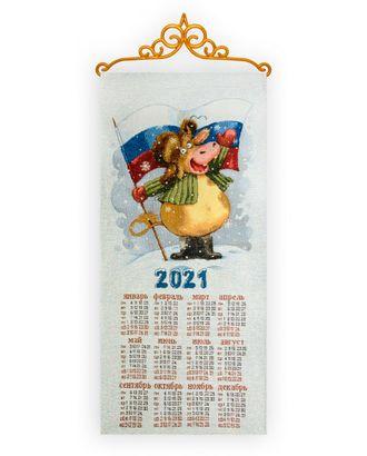 """Календарь из гобелена """"Россия, вперед!"""" арт. КЛНД-22-1-1612.009"""