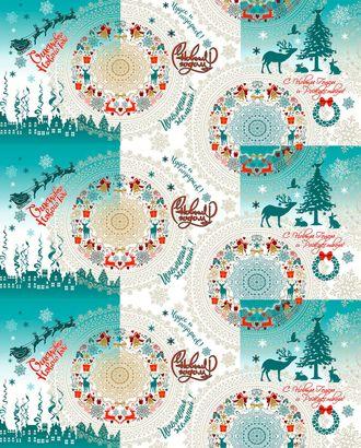 Северная сказка (Полотно вафельное) арт. ПВ150-173-1-0796.040