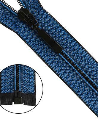 Молния спираль Arta-f Т6 70см арт. ММС-108-1-36851.001