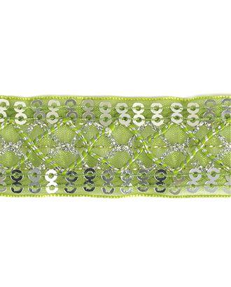 Тесьма декоративная ш.2,5 см арт. ТМ-4924-1-37199