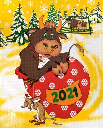 """Подарок"" полотенце вафельное 45*60 арт. ПВ-25-1-1660.001"