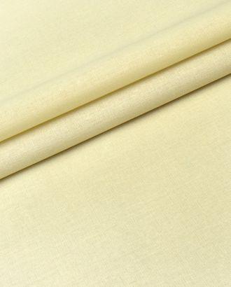 Бязь ГОСТ гладкокрашенная, 150 см арт. БГЛ-62-2-1480.003
