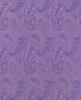 Столовый  жаккард пестроткань арт. СТ-185-1-1539.001