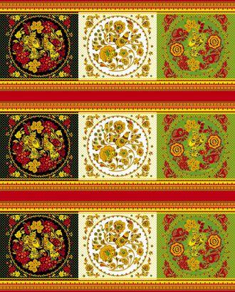 Золотая хохлома (Полотно вафельное) арт. ПВ150-17-1-0796.001