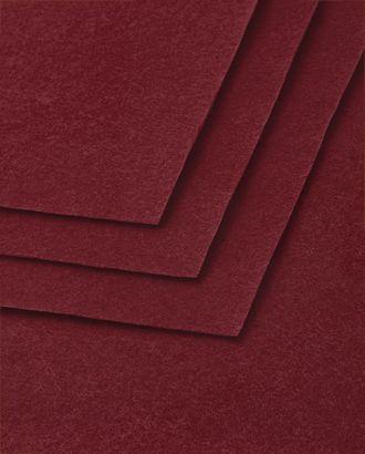 Фетр жесткий 1,4 мм 20x30 см арт. ФЕ-2-2-18263.002