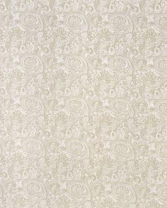 Столовый  жаккард пестроткань арт. СТ-186-1-1539.003