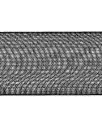Лента органза ш.5 см арт. ЛОО-6-15-7115.005