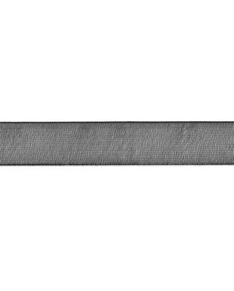 Лента органза ш.1,2 см арт. ЛОО-9-12-10628.005