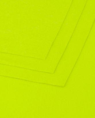 Фетр мягкий 1,5 мм 20x30 см арт. ФЕ-3-31-18264.007