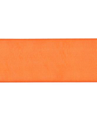 Лента органза ш.2,5 см арт. ЛОО-8-8-10288.008