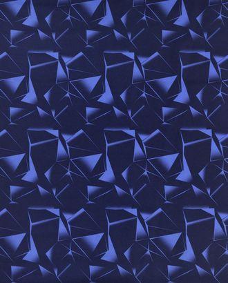 Оксфорд набивной 600D PU арт. ТТОН-45-1-1624.008