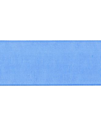 Лента органза ш.2,5 см арт. ЛОО-8-11-10288.009