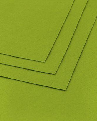 Фетр мягкий 1,5 мм 20x30 см арт. ФЕ-3-5-18264.009