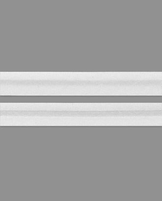 Косая бейка атлас ш.1,5 см арт. КБА-2-233-7409.001