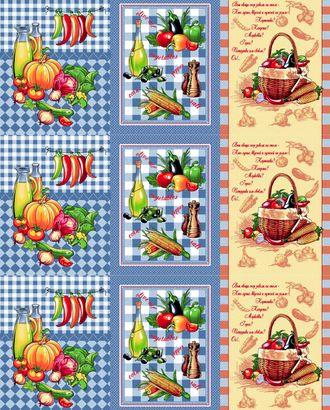 Урожай (Полотно вафельное) арт. ПВ150-76-1-0796.010