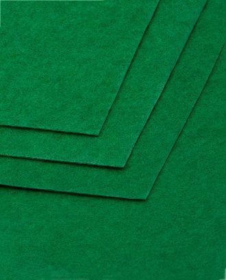 Фетр жесткий 1,4 мм 20x30 см арт. ФЕ-2-10-18263.010