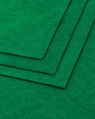 Фетр мягкий 1,5 мм 20x30 см арт. ФЕ-3-6-18264.010