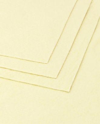 Фетр мягкий 1,5 мм 20x30 см арт. ФЕ-3-7-18264.012