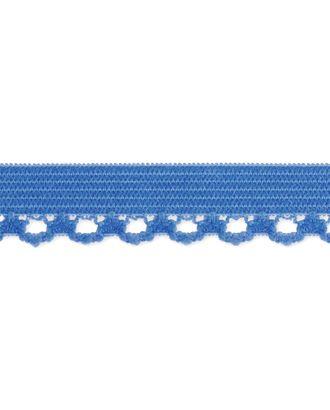 Резина для бретелей ш.1,4 см арт. РБР-15-13-18769.013
