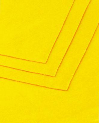 Фетр мягкий 1,5 мм 20x30 см арт. ФЕ-3-27-18264.013
