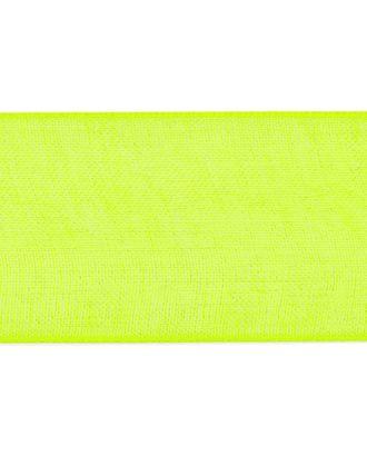 Лента органза ш.5 см арт. ЛОО-6-16-7115.014