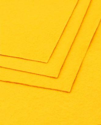 Фетр мягкий 1,5 мм 20x30 см арт. ФЕ-3-28-18264.014