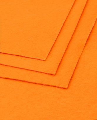 Фетр мягкий 1,5 мм 20x30 см арт. ФЕ-3-29-18264.015