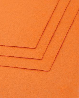 Фетр жесткий 1,4 мм 20x30 см арт. ФЕ-2-15-18263.015