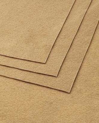 Фетр мягкий 1,5 мм 20x30 см арт. ФЕ-3-8-18264.016