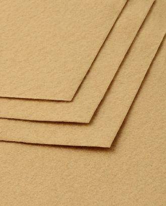 Фетр жесткий 1,4 мм 20x30 см арт. ФЕ-2-16-18263.016