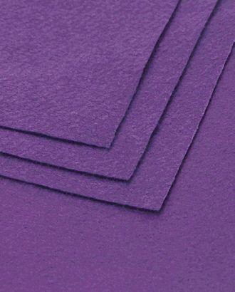 Фетр мягкий 1,5 мм 20x30 см арт. ФЕ-3-23-18264.018