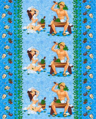 Баня (Полотно вафельное) арт. ПВ150-149-1-0895.019
