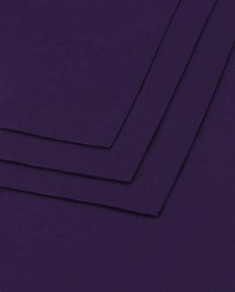 Фетр мягкий 1,5 мм 20x30 см арт. ФЕ-3-25-18264.019