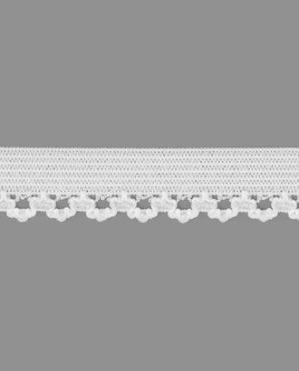 Резина для бретелей ш.1,4 см арт. РБР-15-1-18769.001