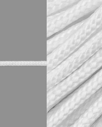 Шнур бельевой д.0,3 см арт. ШБ-58-1-5524