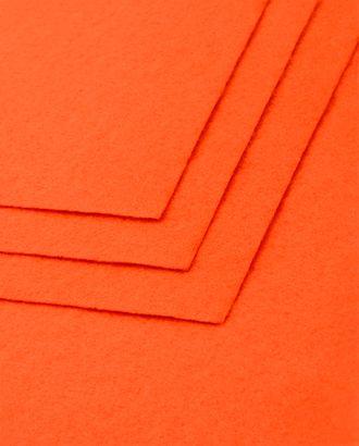 Фетр жесткий 1,4 мм 20x30 см арт. ФЕ-2-20-18263.020
