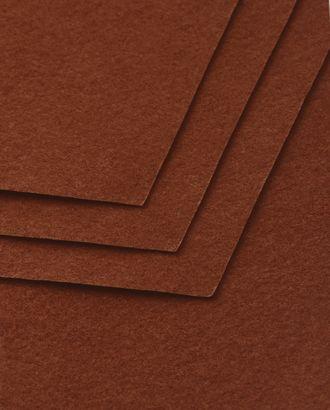 Фетр жесткий 1,4 мм 20x30 см арт. ФЕ-2-21-18263.021